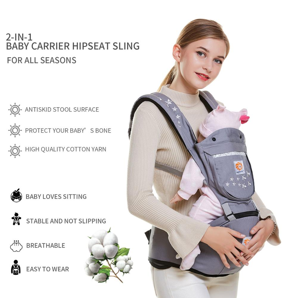 Egobaby Ergonomic Baby Carrier Infant Kid Baby Hipseat Sling Front Facing Kangaroo Baby Wrap Carrier For Baby Travel 0-36 Months