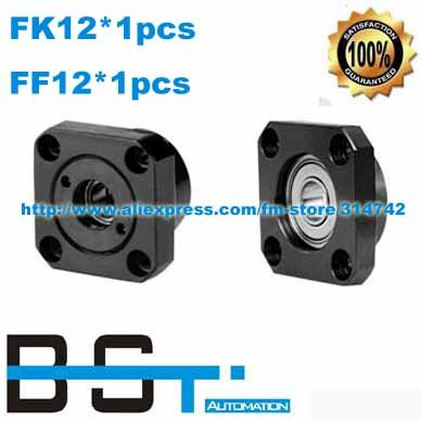 Free shipping for FK12 Fixed End FF12 Free End Support for 1605 1610 1604 1616 Ball