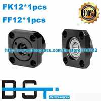 Free shipping for FK12 Fixed End+ FF12 Free End Support for 1605 / 1610 / 1604 / 1616 /Ball screw end CNC Linear X Y Z