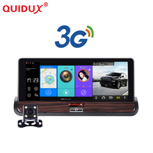 Wholesale prices QUIDUX New Full HD Car DVR GPS Android 7 inch Touch Dual Camera WiFi Auto Camera Car Center Console Bus Truck car camera
