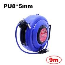 9メートル自動車空気ホースリール空気圧puチューブ外径8ミリメートルid 5ミリメートル自動格納式リール伸縮ドラムホースPU8*5