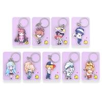 9 cái/bộ AOTU Keychain Đôi Hai Mặt Truyện Tranh Keyring Anime acrylic Key Chain Phụ Kiện