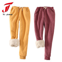 New High Quality Women S Winter Pants Baggy Thicken Warm Casual Women Pants Thermal Female Sweatpants
