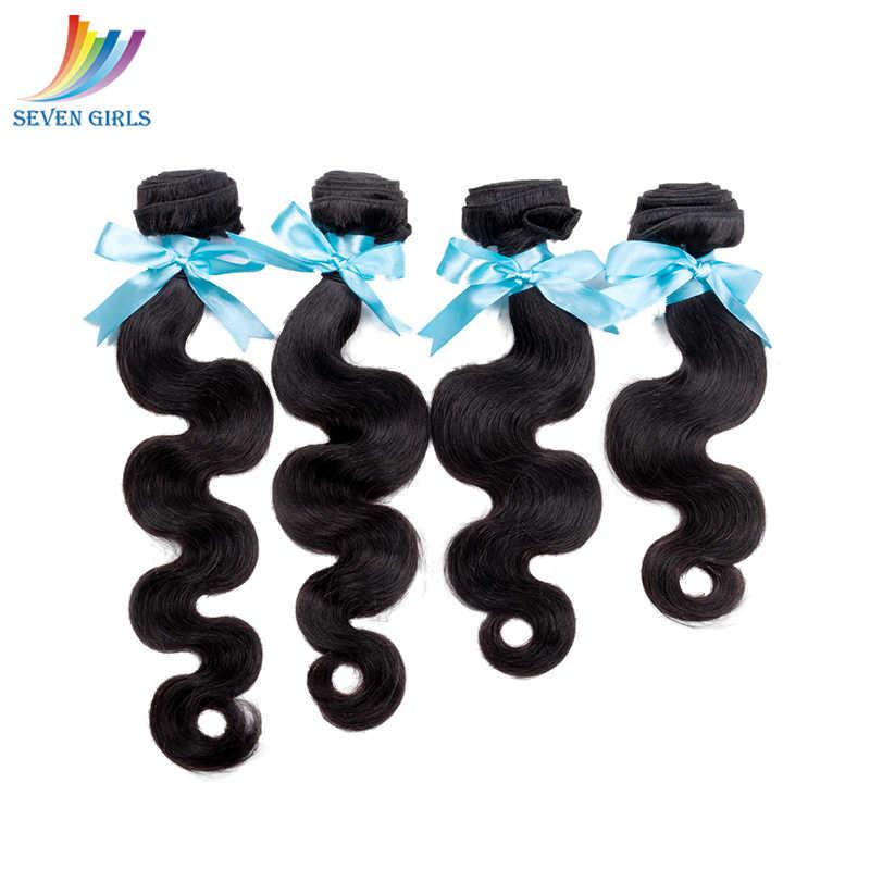 Sevengirls Body Wave 4 paquetes con cierre peruano 10A 100% cabello humano virgen envío gratis extensiones de cabello con 4x4 cierre