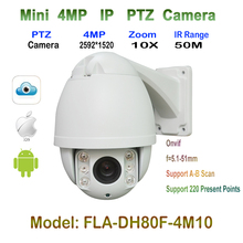 Security 4MP OV4689 CMOS HD 1520P Onvif Pan Tilt Zoom IP IR Mini High Speed Dome Camera CCTV Night Vision 50M Outdoor/Indoor Use