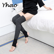 Womens Yoga Warm Socks Autumn Winter Keen High Knitted Thickening Pilates Dance Boot Cover Leg Warmers