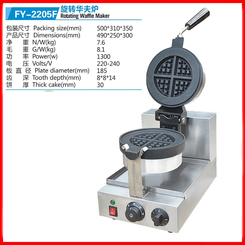 110V 220V Commercial Electric Rotatable Waffle Machine Muffin Waffle Machine Electric Household Waffle Machine  EU/AU/UK/US Plug110V 220V Commercial Electric Rotatable Waffle Machine Muffin Waffle Machine Electric Household Waffle Machine  EU/AU/UK/US Plug