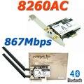 Nueva 8260AC 8260NGW NGFF PCI-E WiFi 802.11AC 867 Mbps Adaptador PCI Express Tarjeta WiFi con Bluetooth BT 4.0 4.0 con 2 * 5dBi Antena
