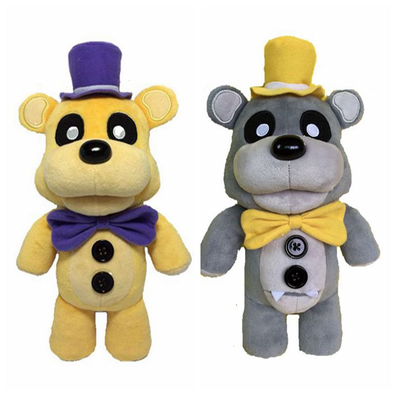 30cm Golden Freddy Plush Five Nights AT FREDDY S Bear Fox WALMART EXCLUSIVE Toy Dolls For