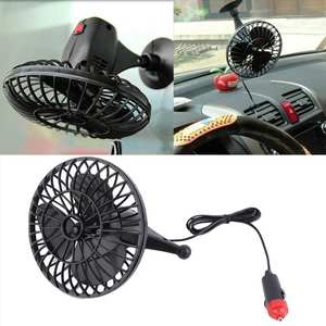 4 Inch Car Fan Cooler With Suction Cup Air Fan Air Fan Summer 12 V Powered Mini Car