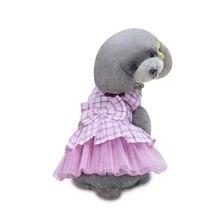 Щенок UseSummer собака кошка платье сетка тюль пачка щенок без рукавов юбка наряд домашнее свадебное платье Лето Без Рукавов