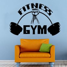 Gym Sticker Fitness Decal Bodybuilding Dumbbell  Posters Name Muscle Vinyl Wall Parede Decor 19 Color Choose Gym Sticker