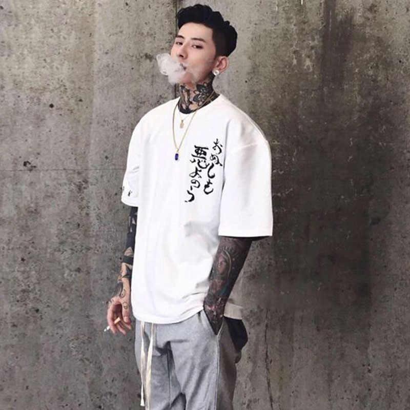 Aelfric Eden 3XL Oversized T-shirts Mannen Tops Joint Evil T-shirt Streetwear Vogue Losse Paar Tee Shirt Casual Hip Hop tshirt