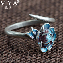 V.YA 925 Sterling Silver Lotus Enameling (China)