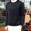 2017 Men's Tiger Printing Fashion  Crewneck Sweatshirt Men Printing Sweatshirts Pullover Hip Hop