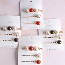 3Pcs/set Fashion Korea Imitiation Pearl Hairpins Metal Hair Clips Hair Accessories for Women Girls Gold Color Beads