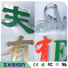 Letters Acrylic Outdoor for Feature Wall Small Words Plexiglass Thick 2cm