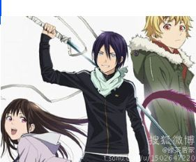 S0481 ANIME NORAGAMI SEKKI YUKINE YABOKU YATO SWORD W  BLACK LEATHER     S0481 ANIME NORAGAMI SEKKI YUKINE YABOKU YATO SWORD W  BLACK LEATHER SHEATH  40