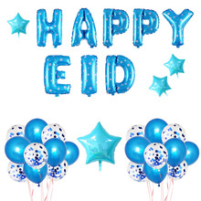 HAPPY EID 16 Inch 12 Aluminum Balloon Set Letter Combination Package Muslim Eid al-Fitr Party Decoration