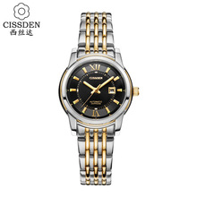 CISSDEN Luxury brand Women Mechanical automatic watches Luminous 100 Waterproof calendar Stainless steel female Wrist watch