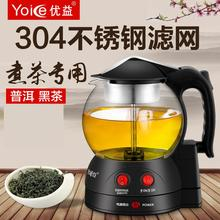 Free shipping Steam make tea Glass insulation the boiled tea, electric kettle boil black pu-erh pot