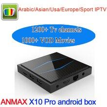 LEBANON TV/SYSIA TV/JORDAN TV/NILE TV IPTV SET TOP BOX