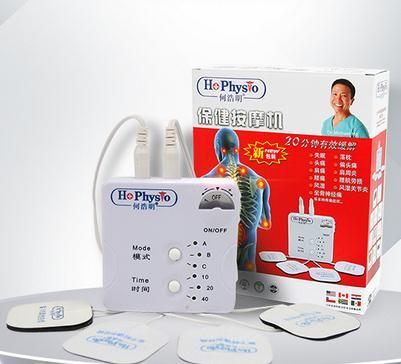The new health care massage machine Neck shoulder waist electronic multifunctional massagers обувь для легкой атлетики health 160