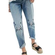 Fashion Cat Face Embroidery Women Washed Denim Pants Autumn Pantalon Zipper Button Pockets Pants Casual womens jeans XCJP613