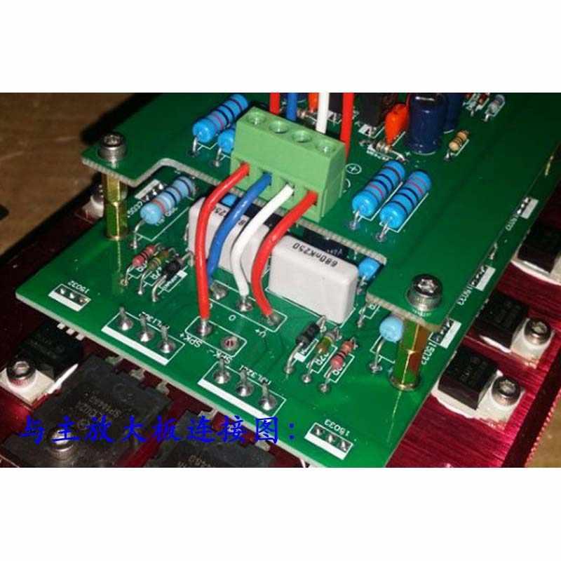 Dartzeel NHB-108 Ultimate модуль обновления для hifi Усилители домашние T0431