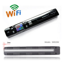 Book WiFi roller Double
