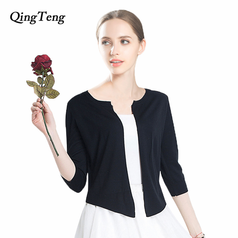 QingTeng 2017 New Hot Womens Cardigan Summer Loose Soft Sunscreen Casual Knitted Thin Uv Cardigan Beach High End Ladies Shirts