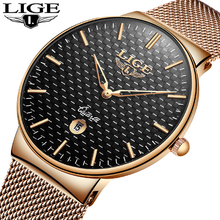 LIGE Men's Watches New Luxury Brand Watch Men Fashion Sport Quartz-watch Mesh Strap Ultra Thin Dial Date Clock Relogio Masculino все цены
