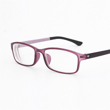 ZXTREE Retro Ultra Light TR90 Square Myopia Glasses Simple Fashion Womens Finished -1.0--5.0 ZN7