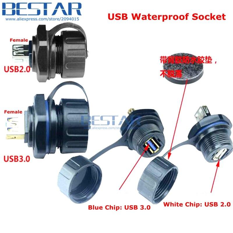 USB 2.0 4 pin USB 3.0 9 pin IP67 Waterproof Connector socket Adapter USB female to Female IP 67 Water Proof data Connectors plug