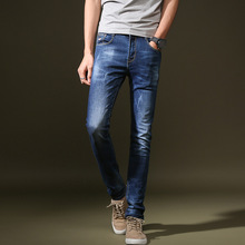 Jeans For Men Runners Americain Rock Patchwork Skinny Zipper Famous Designer Brands Cheap Clothes China Mens Fly Ankle 9603