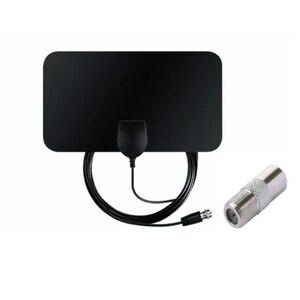 Image 2 - Цифровая ТВ антенна HD TV DTV с высоким коэффициентом усиления, 25 дБ, 1080P Внутренняя антенна, мини DVB T/T2 телевизионные антенны HD 174 МГц 240 470 МГц