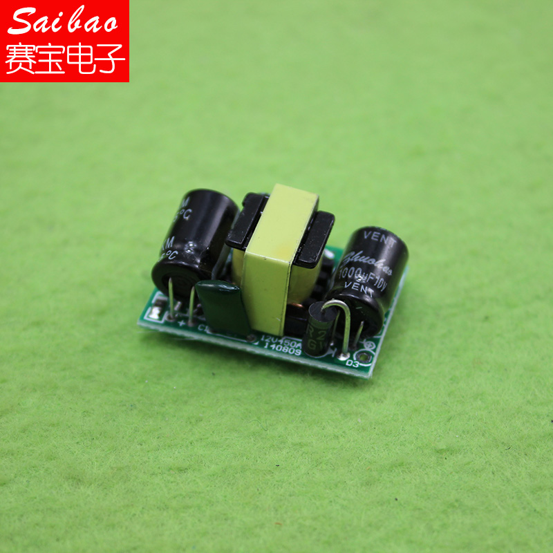 Sky trading company ltd Precision 5V700mA (3.5W) isolation switch power supply /AC-DC buck module 220 rpm 5V (H6B3)