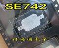 Бесплатная доставка SE742