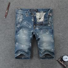 Hohe qualität shorts jeans männer schädel gedruckt denim jeans shorts heißer verkauf männer schließen jeans knielangen marke shorts 107