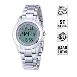 Muslim Azan Lady Watch Prayer Female Wriste  Watch 6381 Silver High Elegant Best Muslim Products Gifts Package 100% Origin