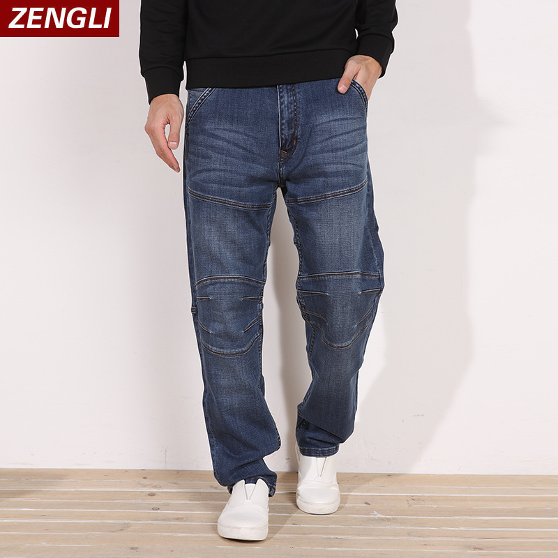 ZENGLI Men'S Classic   Jeans   Brand Large Size Straight Pantalon Homme   Jean   Fashion Casual Denim Pants Spliced Long Trouser