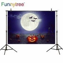 цены Funnytree halloween photography background moon pumpkin bat night horror party children photographic backdrop photo studio shoot