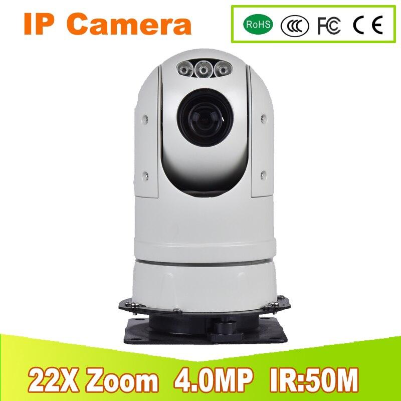 4MP YUNSYE Frete Grátis Câmera PTZ 22x zoom óptico 250 M IR PTZ H.265 H.265 IR Rede Câmera Dome PTZ 4.0MP Polícia câmera PTZ
