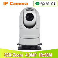 YUNSYE Бесплатная доставка 4MP PTZ Камера 22x оптический зум IR 250 м H.265 PTZ H.265 сети инфракрасная купольная видеокамера Камера 4.0MP полиции PTZ Камера