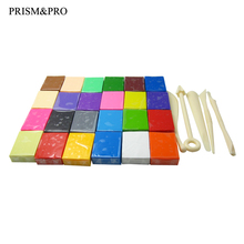 Top sales 24pc/lot polymer clay+Tool  clay.21g pack ,stationery clay China