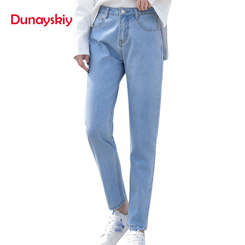 Women Spring Autumn White Black Blue High Waist Loose Denim Jeans Casual Basic All-matched Korean Style Female Pants Dunayskiy
