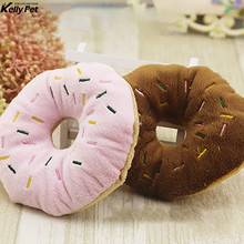 Pink Coffee Color Pet Dog Chew Throw Toys Sightly Lovely Puppy Cat Squeaker Quack Sound Donut Play For Dogs 14cm