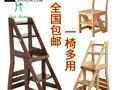 Натуральное дерево стул творческий бытовой multi-layer multi-purpose ladder сосна двойного назначения складывающиеся деформация стул стул стул лестницы