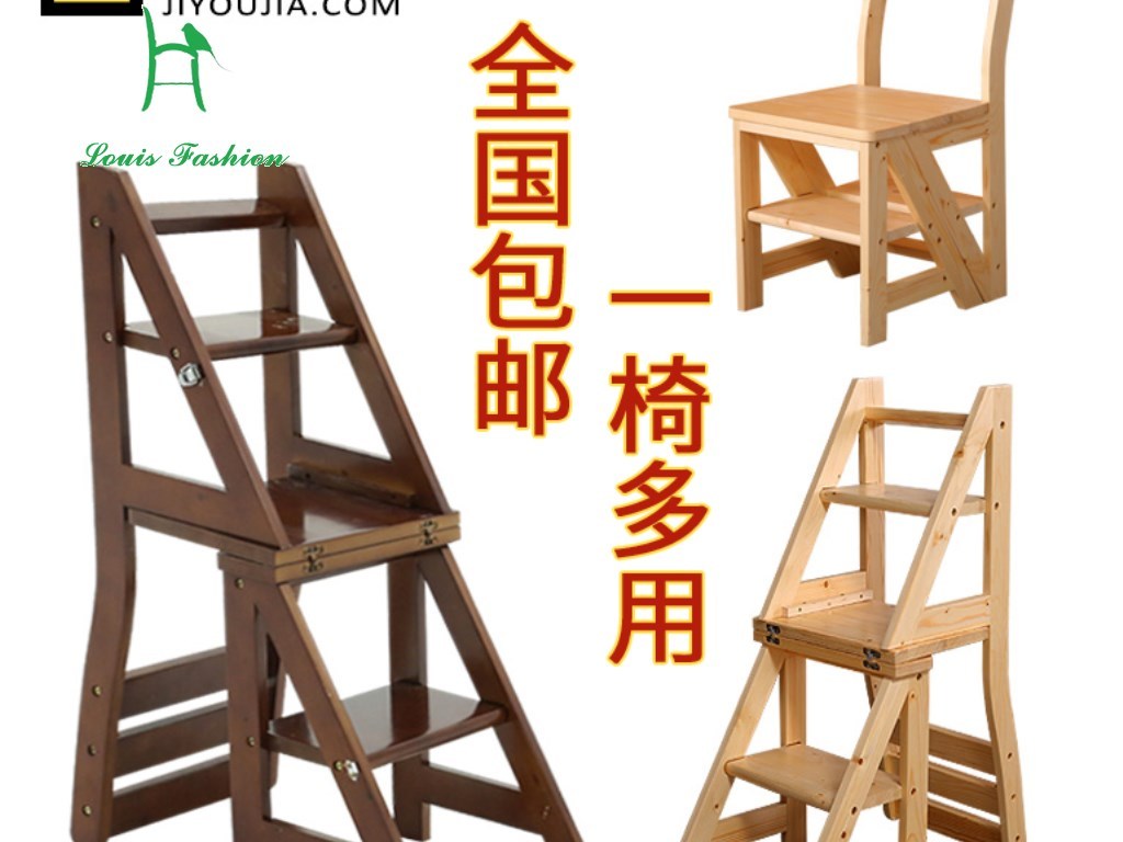 white multi purpose salon chair stacking rolling chairs wooden ladder promotion shop for promotional