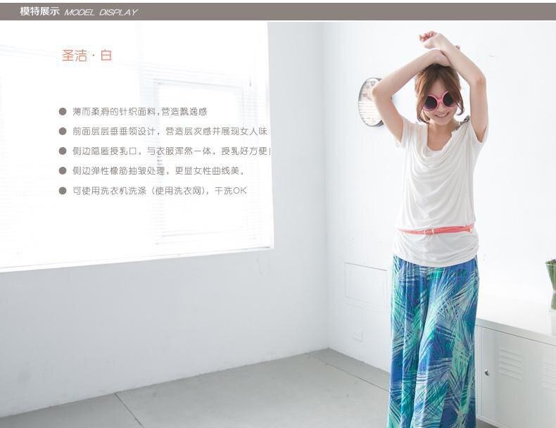 Emotion Moms Горячая Мода дизайн Превосходная мягкая ткань для беременных и кормящих футболки топы для кормящих мам топы для беременных женщин